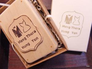 meng's invitation stamp1