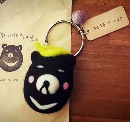 2014-11-16 白目熊鑰匙圈